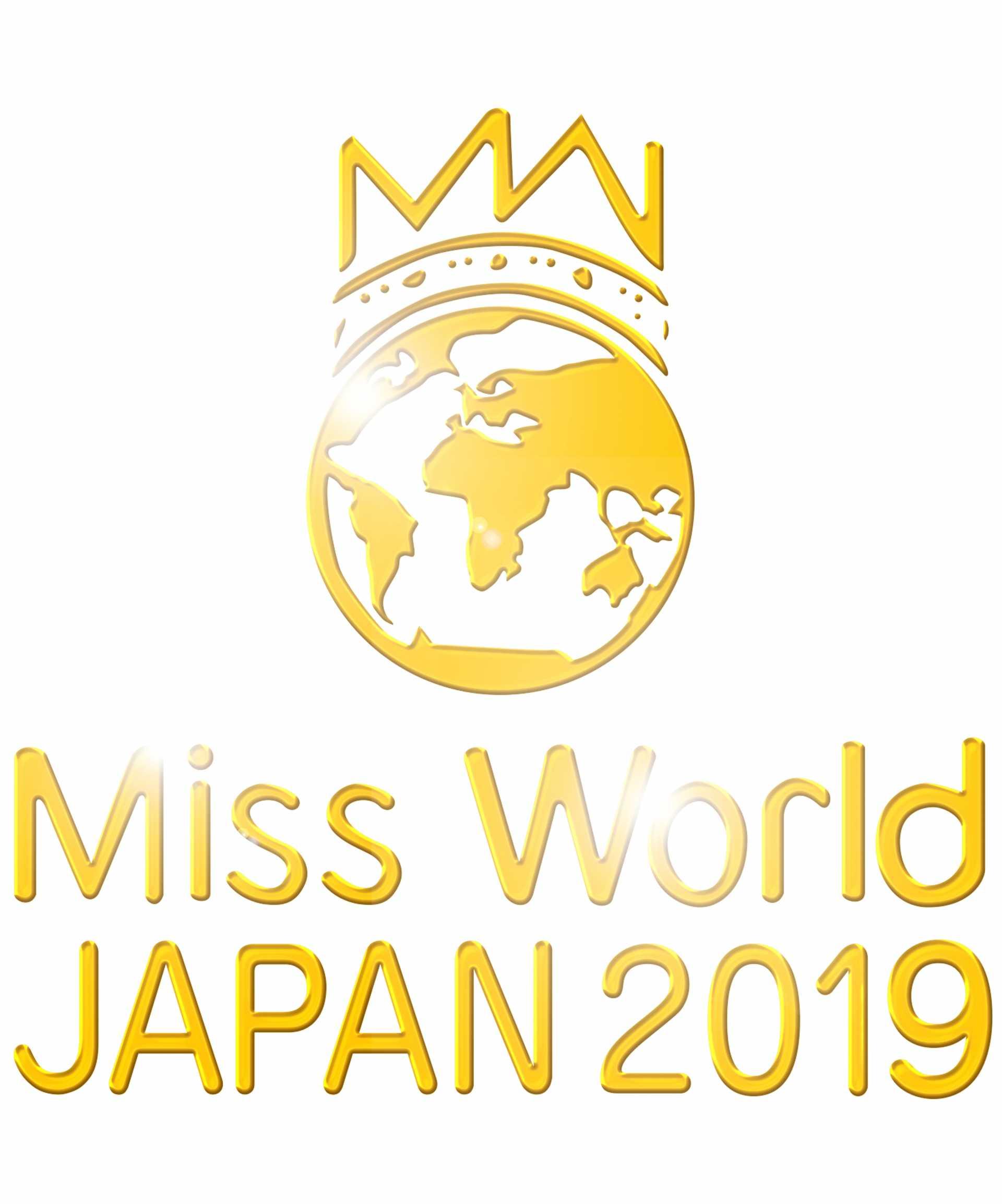 「ミス・ワールド・ジャパン2019」日本代表決定!