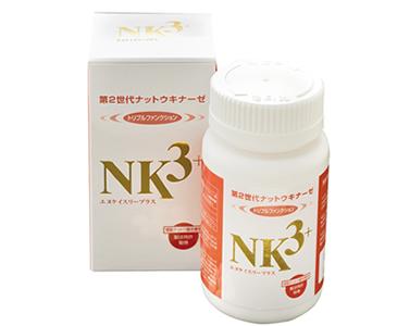 NK3+(エヌケイスリープラス)